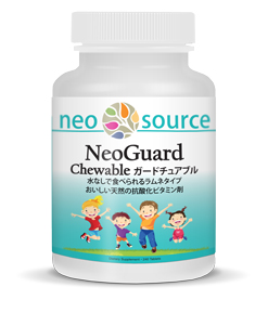 neoguard-chewable-web