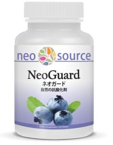 neoguard-web