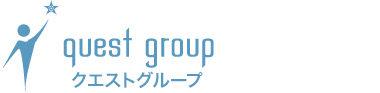 Quest Group クエストグループ