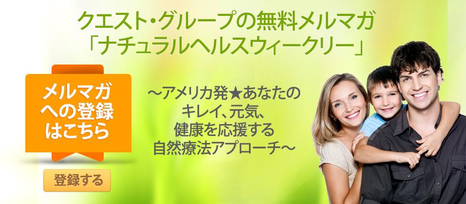 newsletter-optin-banner