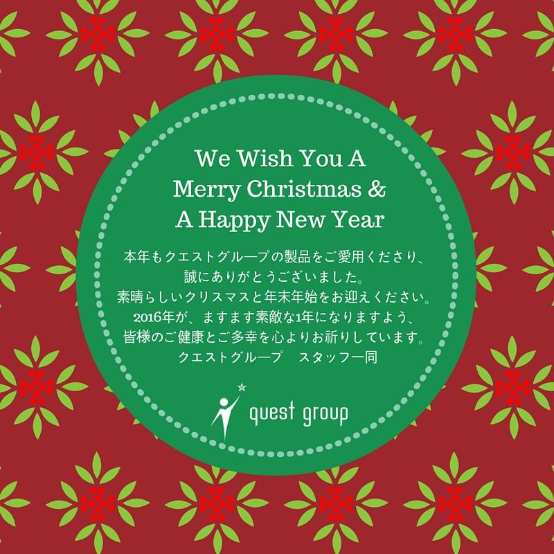 Merry Christmas  Happy New Year 2015