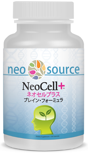 NeoCell Plus 4 Save Set