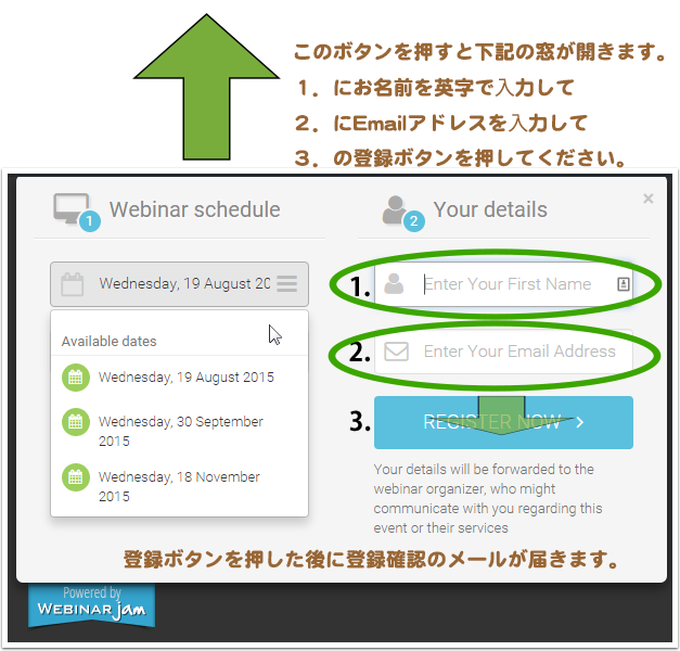 This image has an empty alt attribute; its file name is Registration-Popup-One-Off-Webinar-Numbered2.png
